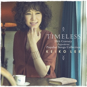 TIMELESS 20th Century Japanese Popular Songs Collection CD