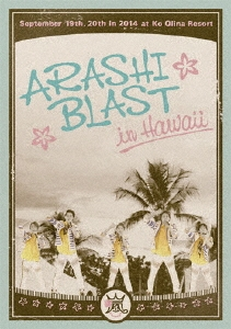 ARASHI BLAST in Hawaii<通常盤> DVD