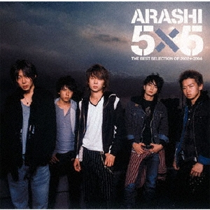 5×5 THE BEST SELECTION OF 2002←2004 CD
