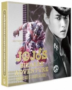 三池崇史/ジョジョの奇妙な冒険 ダイヤモンドは砕けない 第一章 コレクターズ・エディション [2Blu-ray Disc+DVD] [TCBD-0705]