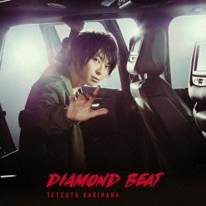 柿原徹也/DIAMOND BEAT [CD+DVD]<豪華盤>[LACM-34716]