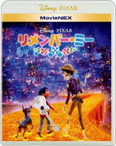 リメンバー・ミー MovieNEX [2Blu-ray Disc+DVD] Blu-ray Disc