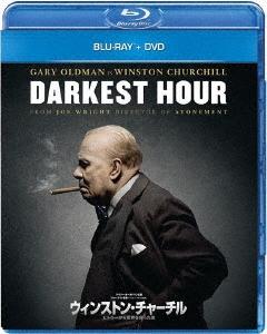 ジョー・ライト/ウィンストン・チャーチル ヒトラーから世界を救った男 [Blu-ray Disc+DVD] [GNXF-2369]