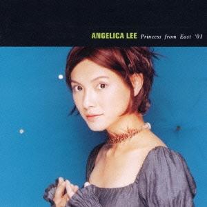 アンジェリカ・リー/プリンセス・フロム・イースト'01