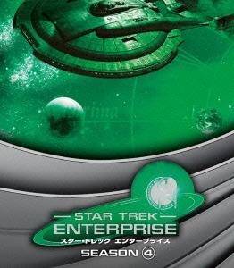 スター・トレック エンタープライズ シーズン4 <トク選BOX> DVD