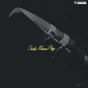 Charlie Mariano/チャーリー・マリアーノ・プレイズ<完全限定生産盤>[CDSOL-6064]