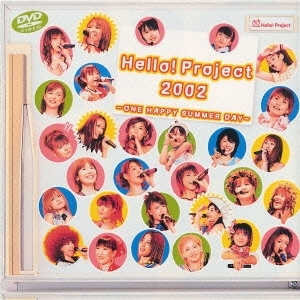 Hello!Project 2002~One Happy Summer Day~