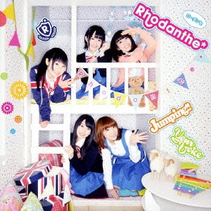 Rhodanthe*/Jumping!!/Your Voice<通常盤>[VTCL-35154]