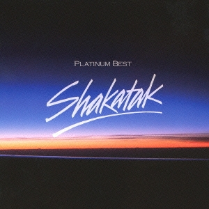 Shakatak/シャカタク [VICP-41433]