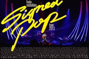 秦基博/Signed POP TOUR [AUBL-40]