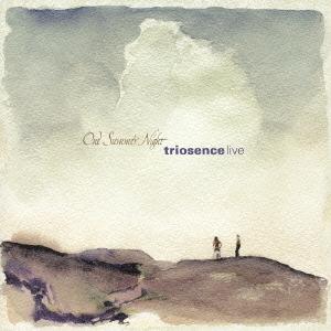 Triosence/ワン・サマー・ナイト[RPOZ-10003]