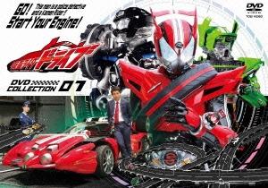 竹内涼真/仮面ライダードライブ DVD COLLECTION 01 [DSTD-08981]