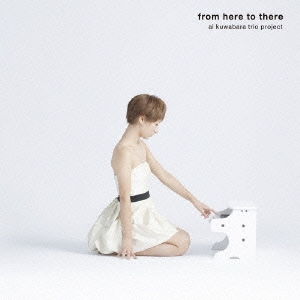 from here to there CD