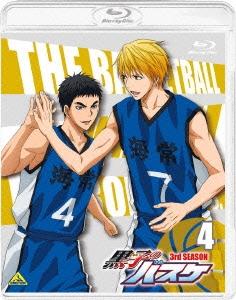 多田俊介/黒子のバスケ 3rd season 4 [Blu-ray Disc+CD]<特装限定版>[BCXA-0972]