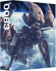 今西隆志/機動戦士ガンダム0083 Blu-ray Box [BCXA-1034]