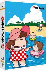 けらえいこ/新あたしンち DVD-BOX vol.1 [ZMSZ-10601]