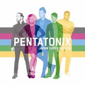 Pentatonix/ペンタトニックス(最強盤) [SICP-4946]