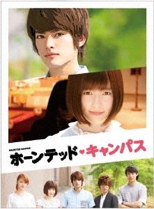 竹本聡志/ホーンテッド・キャンパス スペシャルエディション [Blu-ray Disc+DVD] [DAXA-5116]
