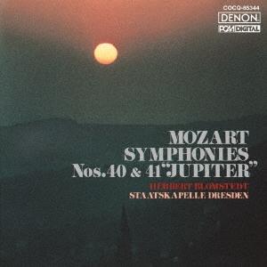 ヘルベルト・ブロムシュテット/UHQCD DENON Classics BEST モーツァルト:交響曲 第40番&第41番≪ジュピター≫ [UHQCD] [COCQ-85344]