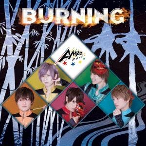 AMAZ/BURNING (林盤)<通常盤>[AMAZ-0006]