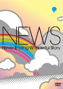 Never Ending Wonderful Story<通常盤> DVD