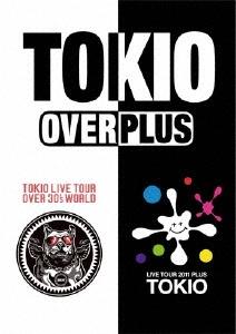 OVER / PLUS<通常盤> DVD