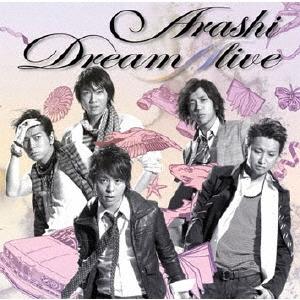 嵐/Dream