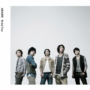 To be free [CD+DVD] 12cmCD Single