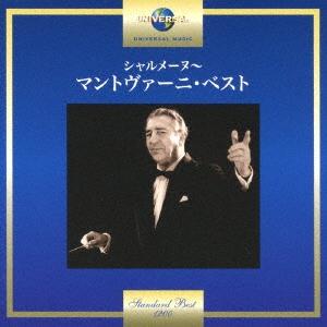 シャルメーヌ~マントヴァーニ・ベスト CD