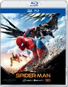 ジョン・ワッツ/スパイダーマン:ホームカミング IN 3D<初回生産限定版>[BRDL-81167]