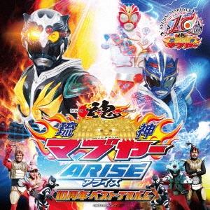 琉神マブヤー ARISE 10周年ベスト・アルバム CD