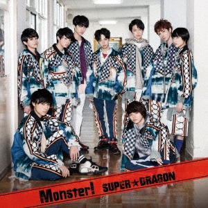 SUPER★DRAGON/Monster! (TYPE-B)[ZXRC-1130]