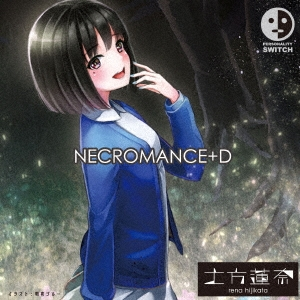 土方蓮奈/NECROMANCE+D [CD+DVD][RENA-100001]