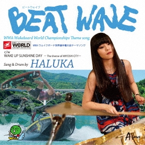 HALUKA/BEAT WAVE [CD+DVD][YZWG-10055]