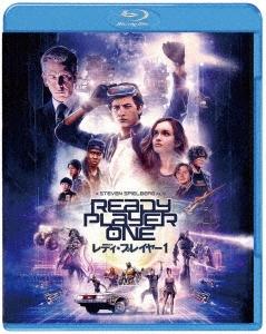 スティーヴン・スピルバーグ/レディ・プレイヤー1 [Blu-ray Disc+DVD]<通常版> [1000726044]
