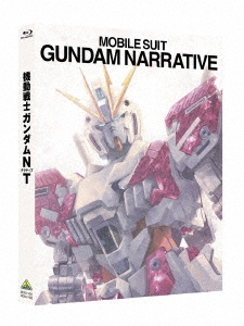機動戦士ガンダムNT [2Blu-ray Disc+CD]<特装限定版> Blu-ray Disc