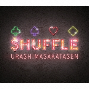 $HUFFLE [CD+DVD]<初回限定盤A> CD