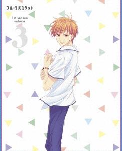 フルーツバスケット 1st season volume 3 DVD