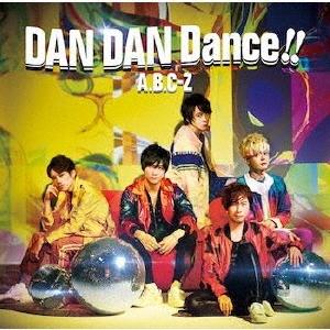 DAN DAN Dance!! [CD+DVD]<初回限定盤B> 12cmCD Single