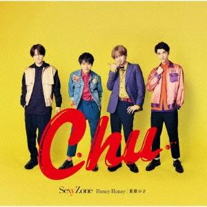 麒麟の子/Honey Honey [CD+DVD]<初回限定盤B> 12cmCD Single