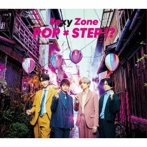 POP × STEP!? [CD+DVD]<初回限定盤B> CD