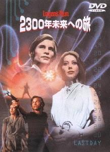 マイケル・アンダーソン/2300年未来への旅[1000419020]