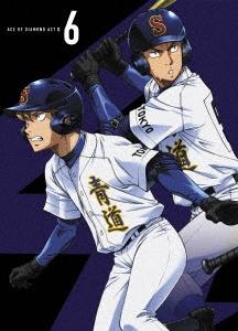 ダイヤのA actII 6 DVD