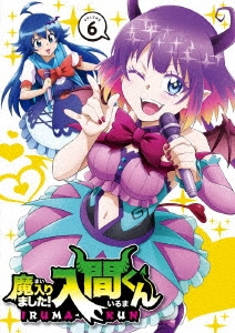 魔入りました!入間くん VOLUME 6 Blu-ray Disc