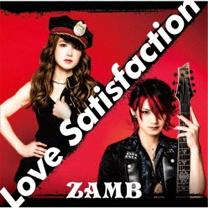 Love Satisfaction [CD+DVD]<初回生産限定盤> 12cmCD Single