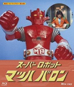 スーパーロボット マッハバロン Blu-ray Disc