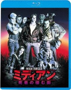 ミディアン 死者の棲む街 Blu-ray Disc