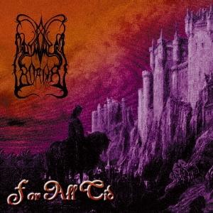 暗黒の宮殿 SHM-CD