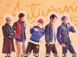 MANKAI STAGE『A3!』~AUTUMN 2020~ DVD