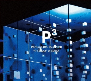 "Perfume 8th Tour 2020 「""P Cubed""in Dome」 [2DVD+豪華フォトブックレット+特製ラミネートパス]<初 DVD"